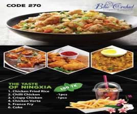 270 The Taste of Ningxia